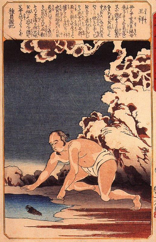 Osho Catches Fish for his Stepmother - Utagawa Kuniyoshi