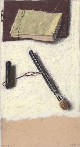 Paintbrush and Sketchbooks - Avigdor Arikha