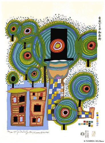 847A  Peace Treaty With Nature - Friedensreich Hundertwasser