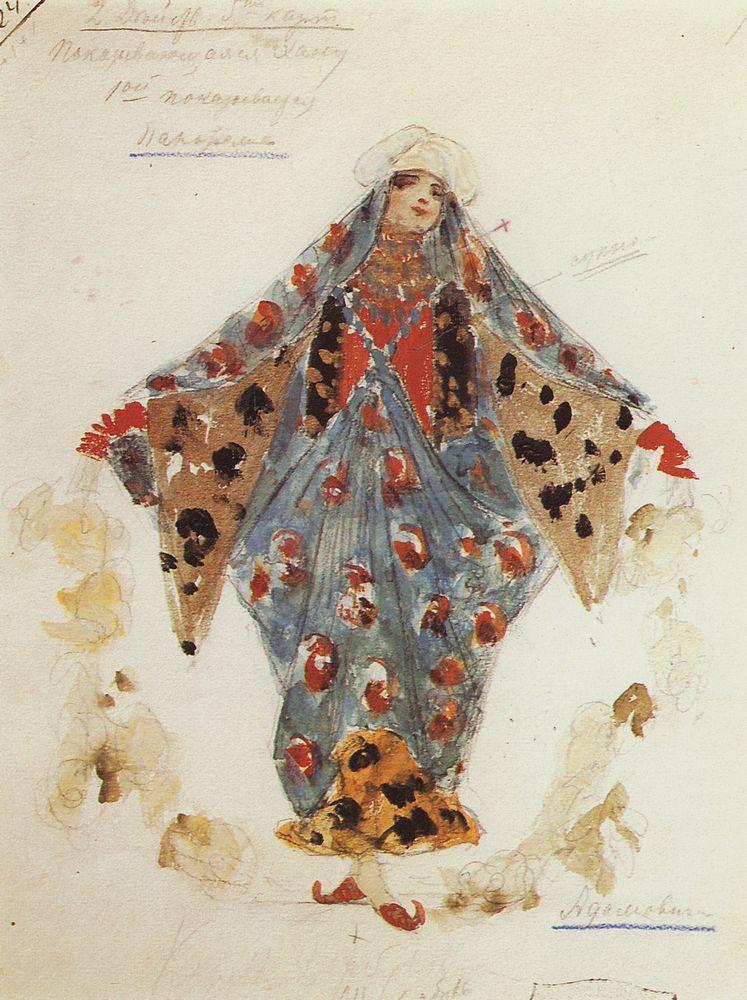 Persian  - Konstantin Korovin