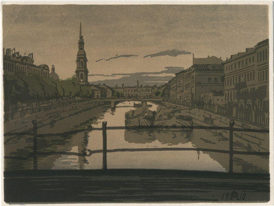 Petersburg. Kryukov Canal. - Anna Ostroumova-Lebedeva