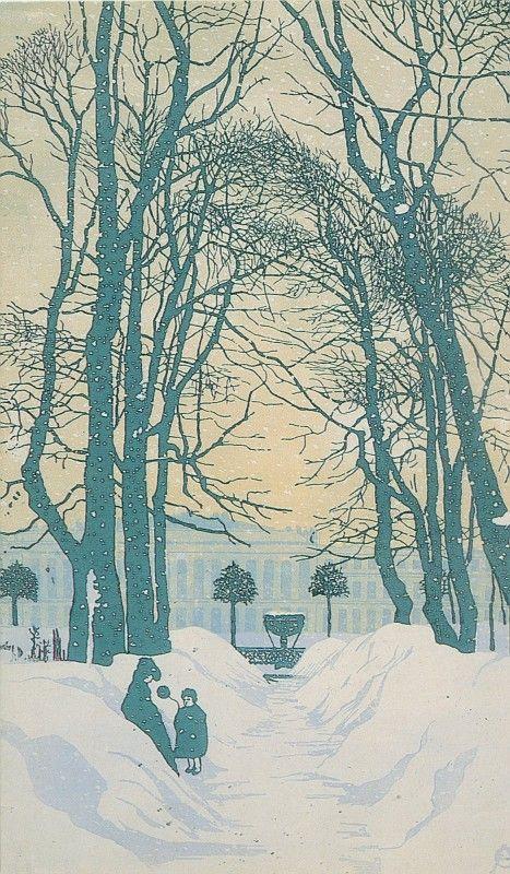 Petersburg. The Summer Garden in winter. - Anna Ostroumova-Lebedeva