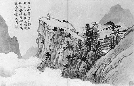 Poet on a Mountaintop - Shen Zhou