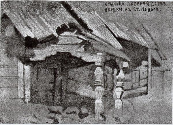 Porch of ancient wooden church in Ladoga - Nicholas Roerich