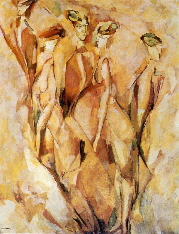 Portrait (Dulcinea)  - Marcel Duchamp