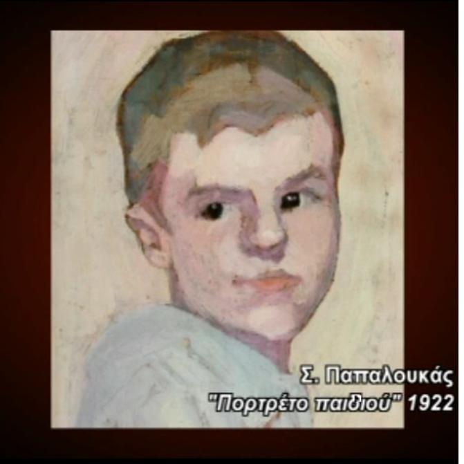 Portrait of a  boy  - Spyros Papaloukas