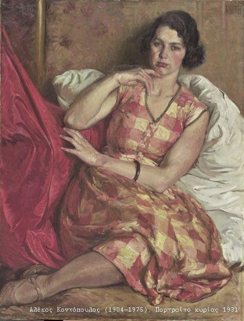 Portrait of a lady - Alekos Kontopoulos