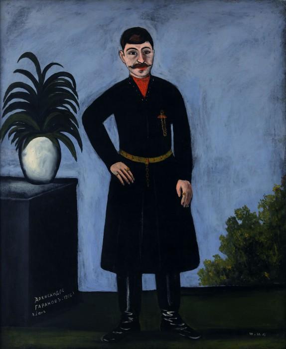 Portrait of Alexander Garanov - Niko Pirosmani