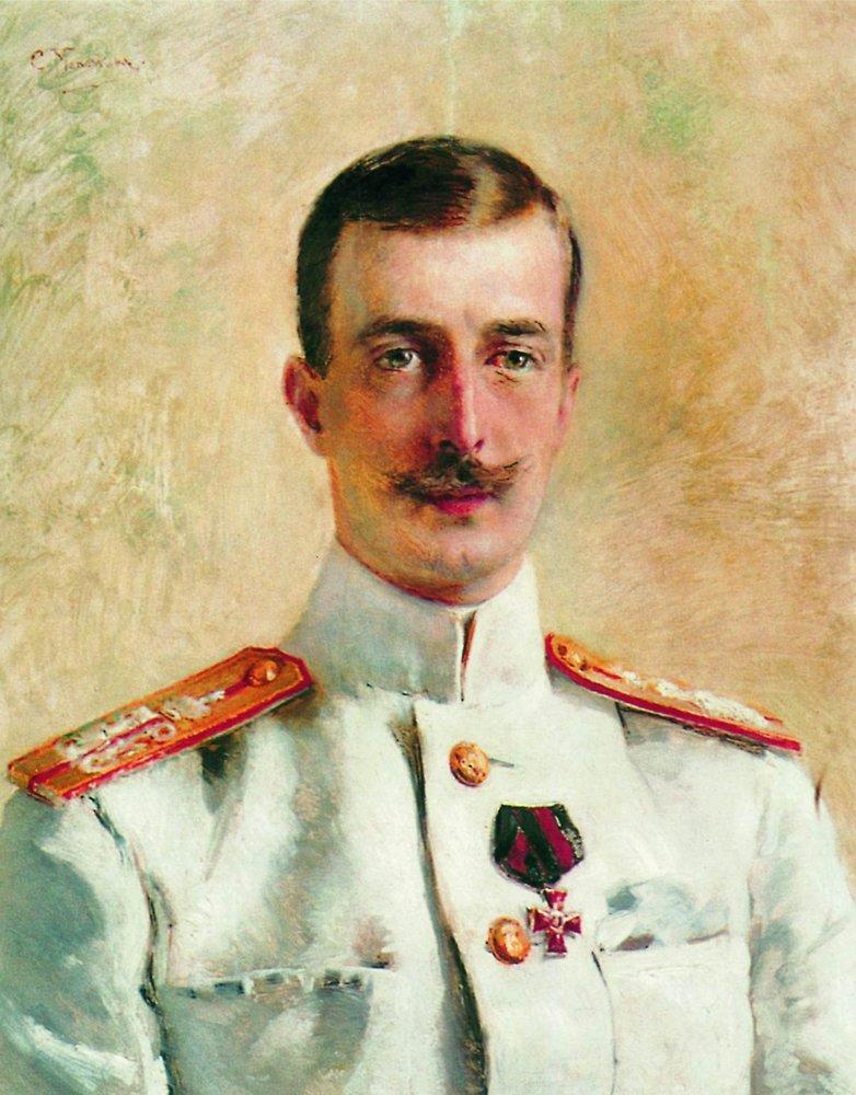 Portrait of Cyril Vladimirovich, Grand Duke of Russia - Konstantin Makovsky
