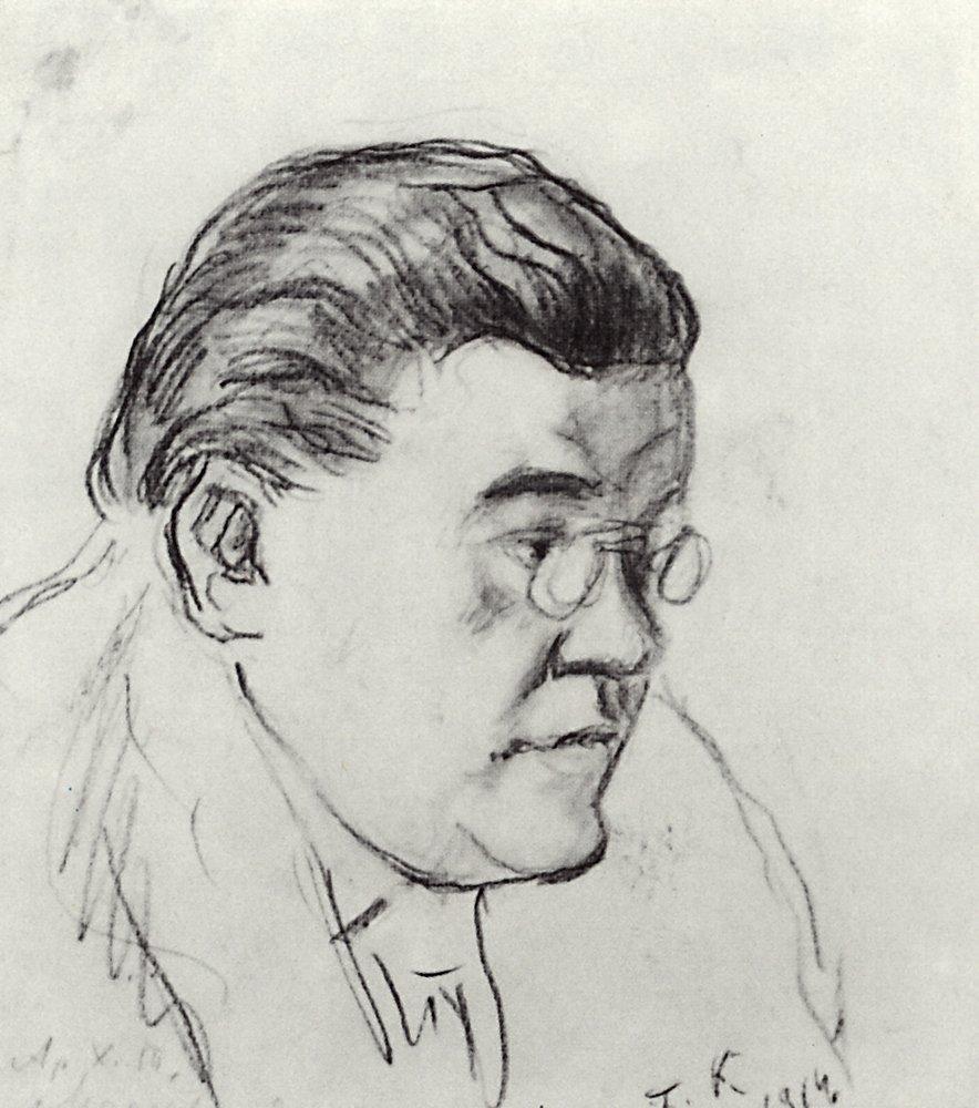 Portrait of Ivan Moskvin - Boris Kustodiev