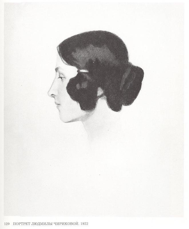 Portrait of Lyudmila Chirikova - Ivan Bilibin