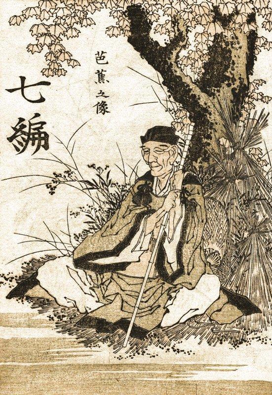 Portrait of Matsuo Basho - Katsushika Hokusai