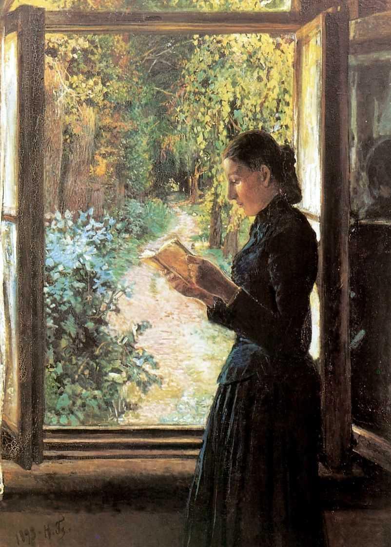 Portrait of Natalia Petrunkevich - Nikolai Ge