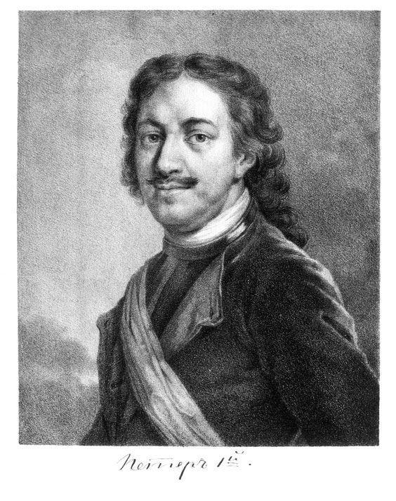 Portrait of Peter I - Alexey Venetsianov
