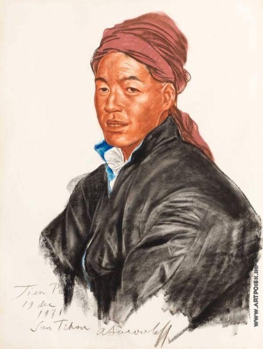 Portrait of Tien Po  - Alexandre Jacovleff