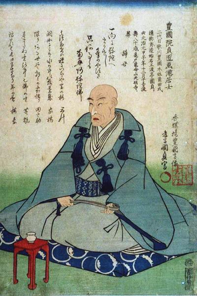 Portrait of Utagawa Kunisada - Utagawa Kunisada II
