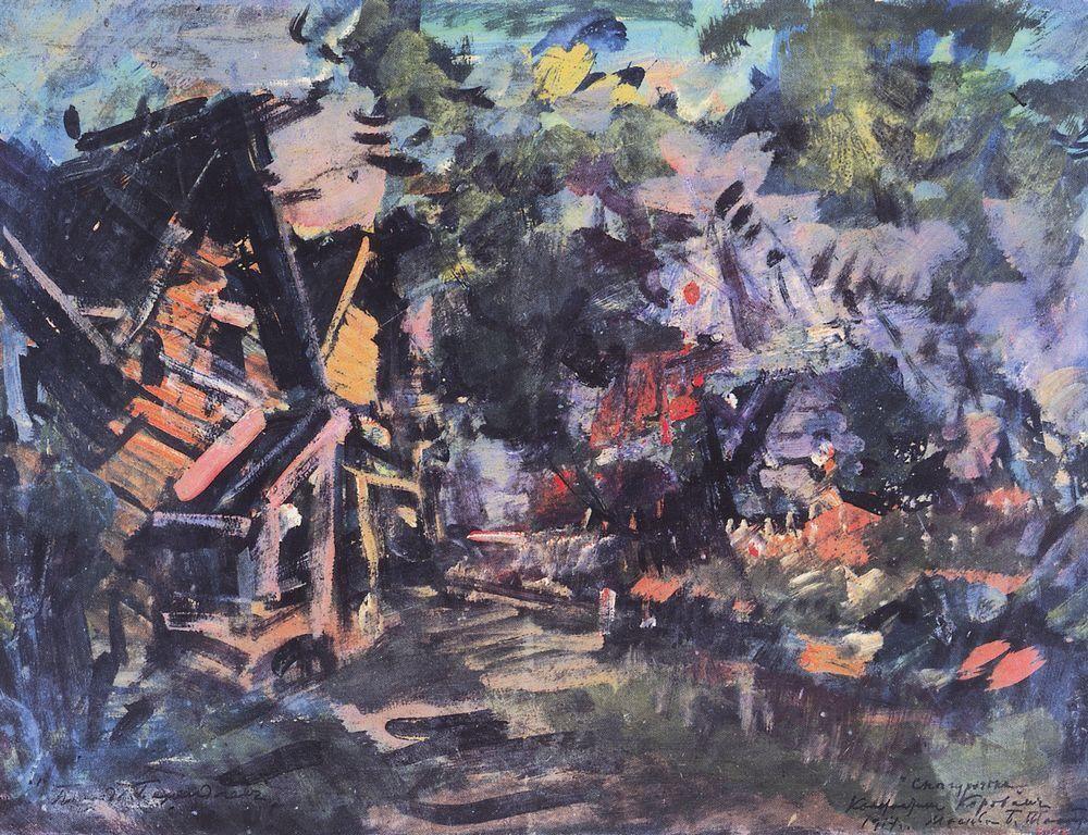 Posad Berendeys  - Konstantin Korovin