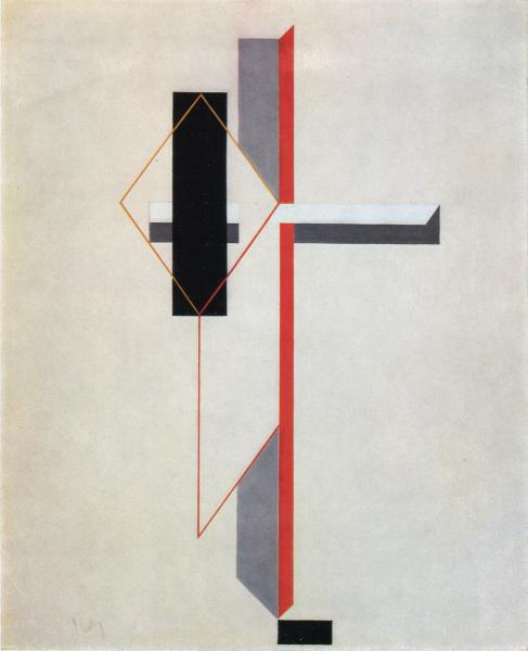 Proun - El Lissitzky