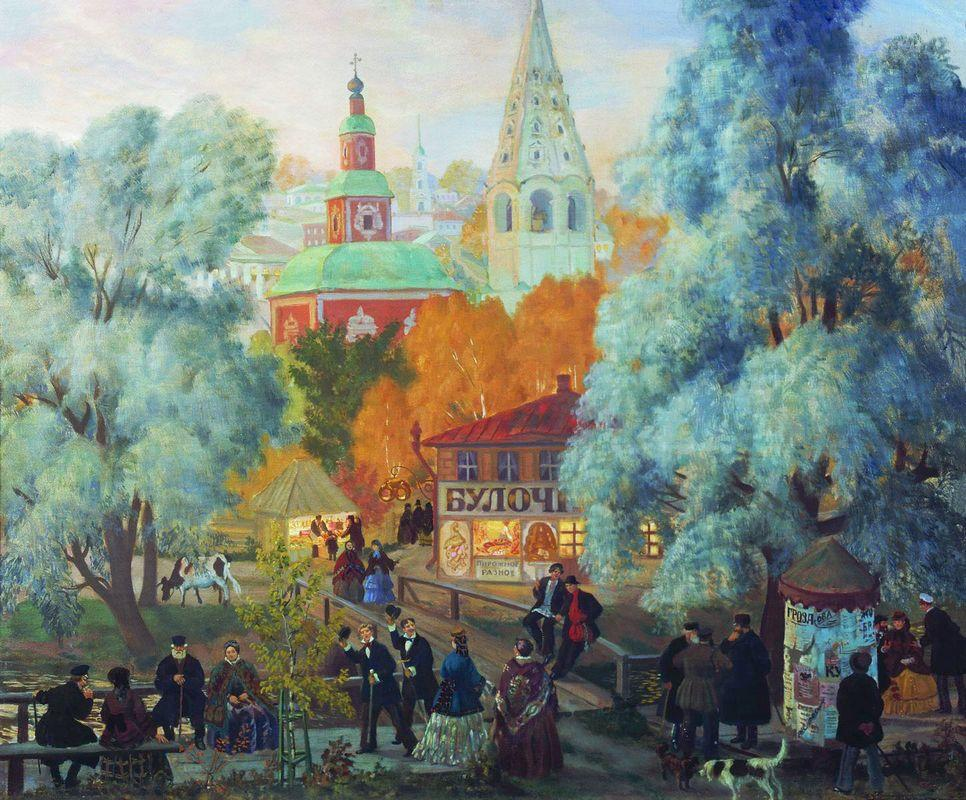 Province - Boris Kustodiev