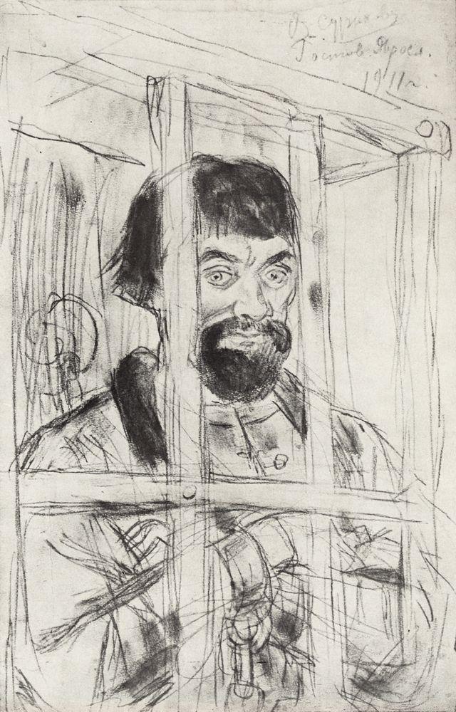 Pugachev - Vasily Surikov