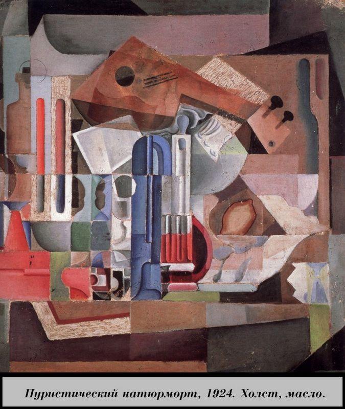 Puristic Still Life - Salvador Dali