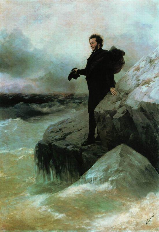 Pushkin's Farewell to the Black Sea - Ivan Aivazovsky