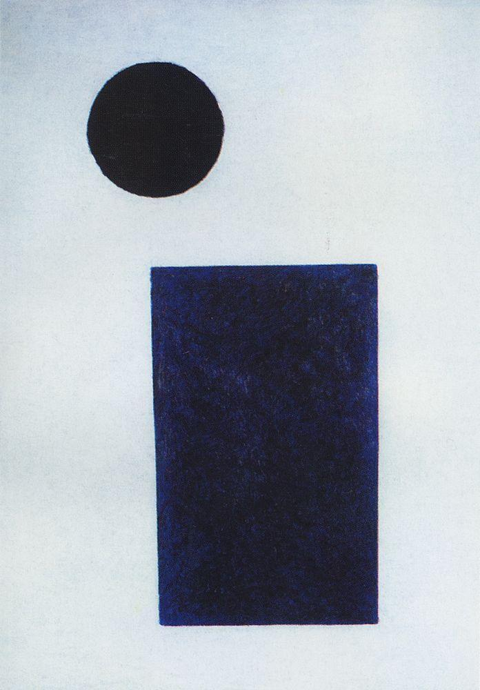 Quadrilateral and the circle - Kazimir Malevich