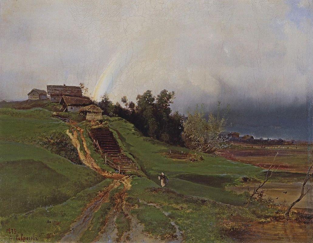 Rainbow - Aleksey Savrasov