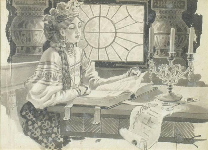 Reading - Nicolae Tonitza