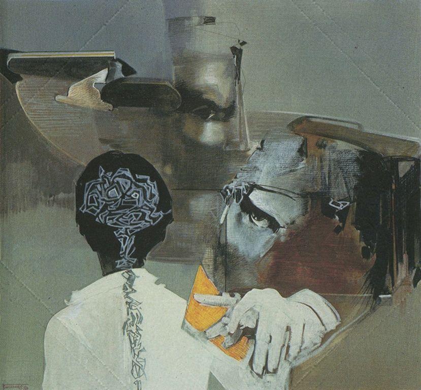 Refutations, - Alekos Kontopoulos