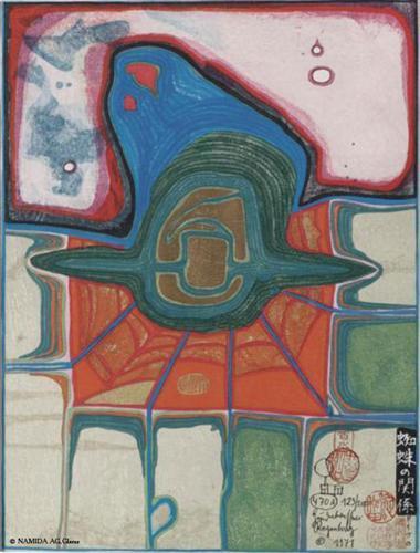 470A  Relations of a Spider - Friedensreich Hundertwasser