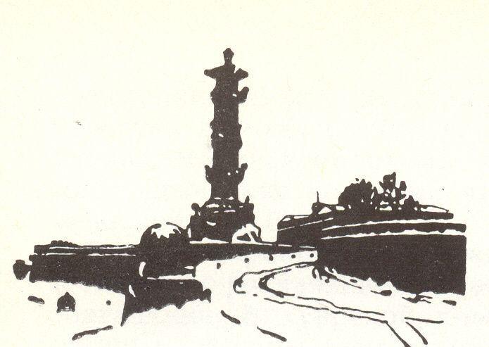 Rostral column - Anna Ostroumova-Lebedeva