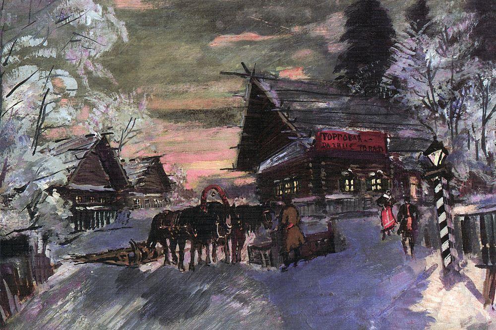 Russia.Nostalgia - Konstantin Korovin