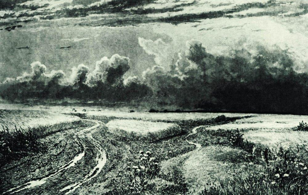 Rye - Ivan Shishkin