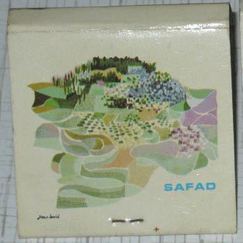 Safad (match box) - Jean David