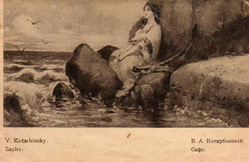 Sappho - Aubrey Beardsley