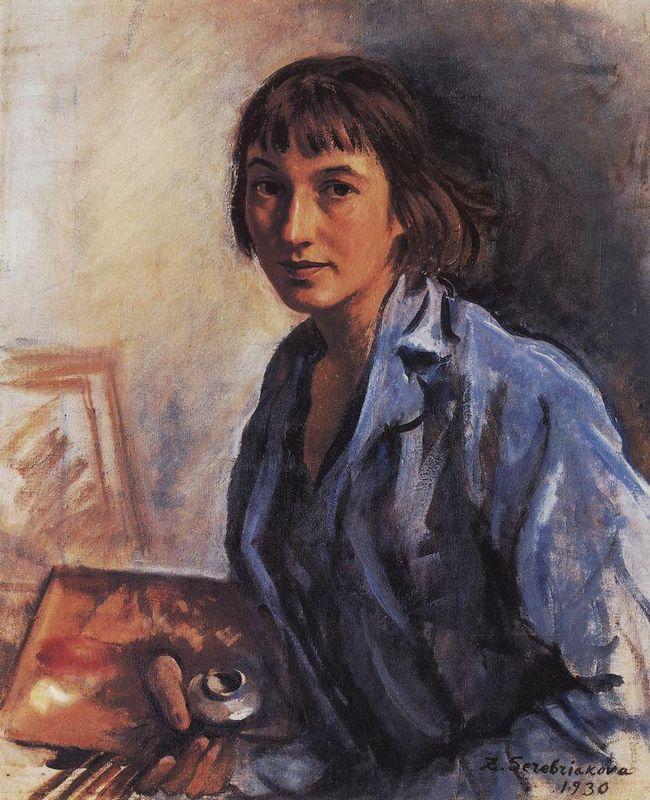 Self Portrait - Paul Feeley
