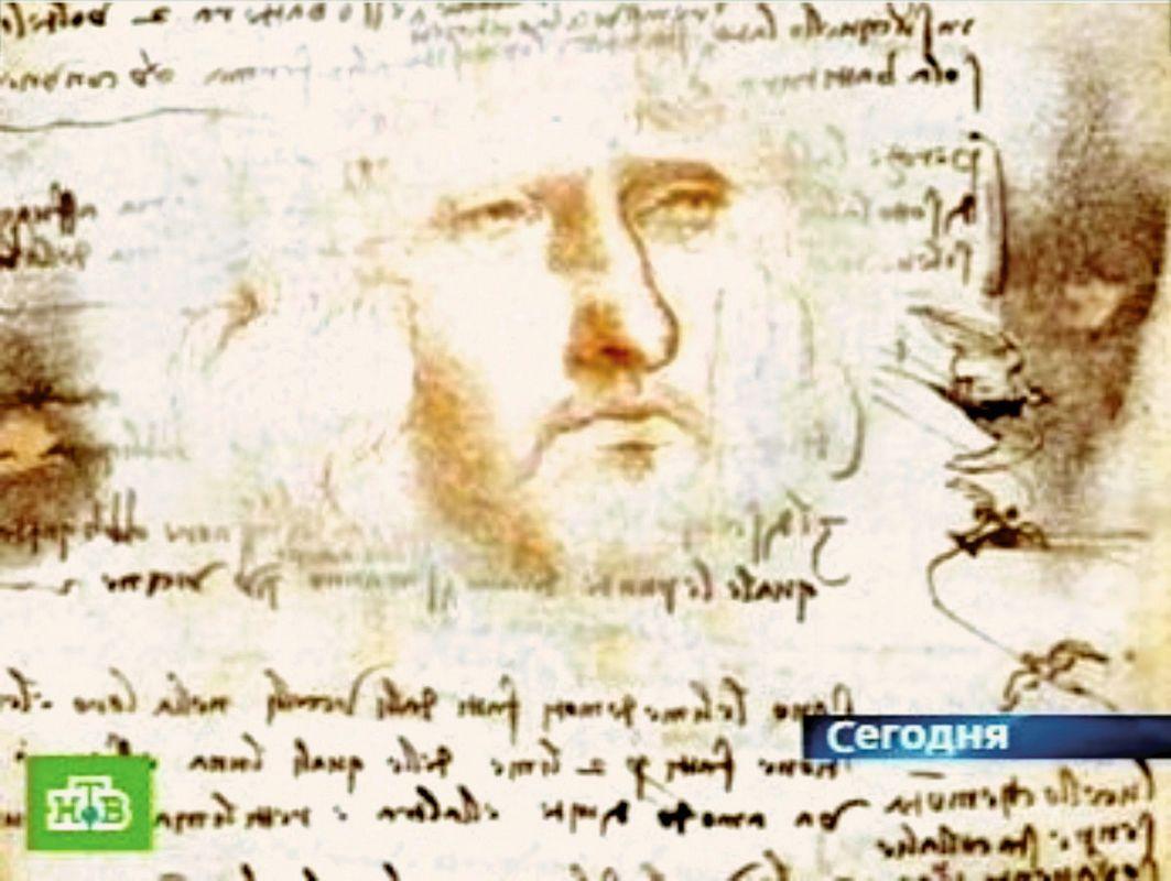 Self portrait Leonardo discovered a 2009 in Leonardo's Codex on the Flight of Birds - Leonardo da Vinci