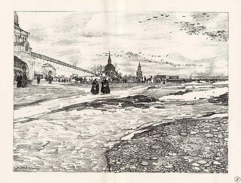 Sergiyev Posad. Empty Square - Konstantin Yuon