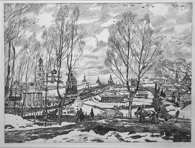 Sergiyev Posad. March - Konstantin Yuon