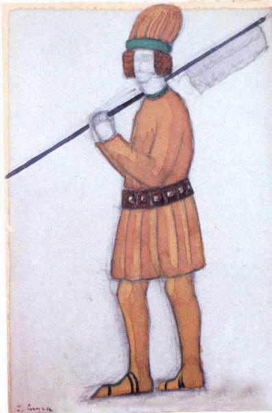 Servant - Nicholas Roerich