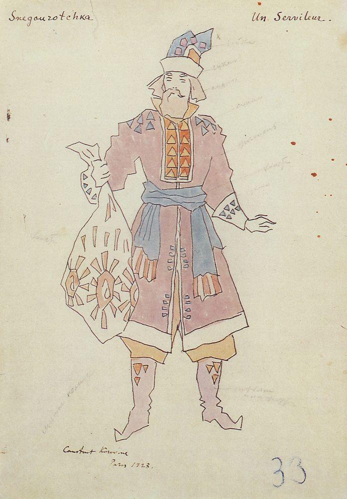 Servant  - Konstantin Korovin
