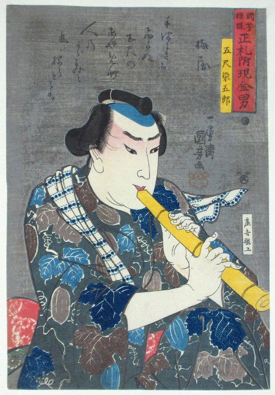 Shakuhachi player - Utagawa Kuniyoshi
