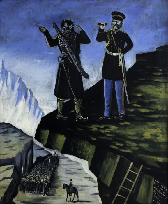 Shete showing the way to Noble Baryatinski in order to arrest Shamili - Niko Pirosmani