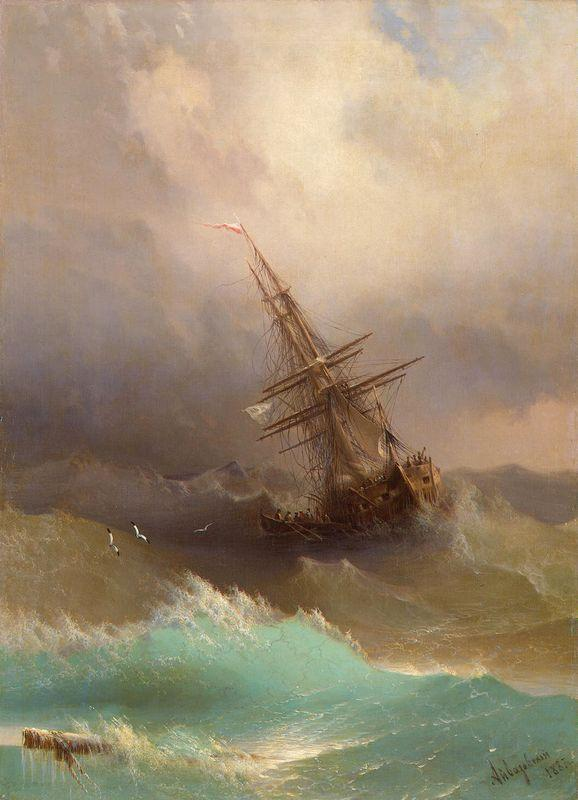 Ship in the Stormy Sea - Ivan Aivazovsky