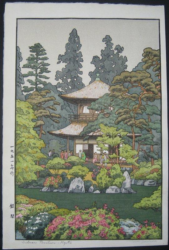 Silver Pavillion - Kyoto - Toshi Yoshida