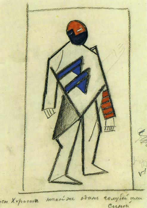 Singer - Kazimir Malevich