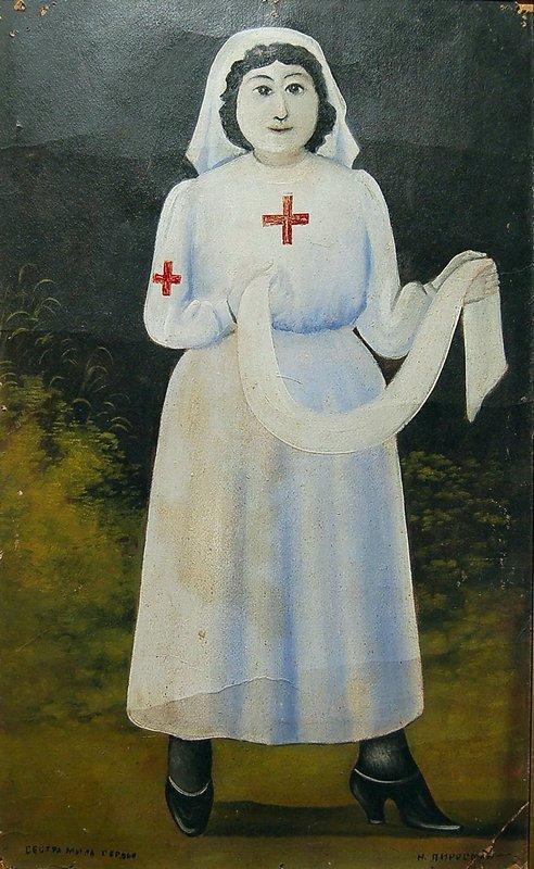 Sister of mercy - Niko Pirosmani