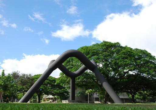 Sky Gate - Noguchi Isamu