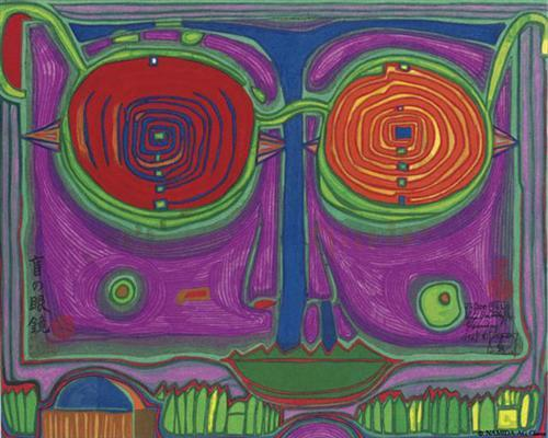563A Spectacles in the Small Face - Friedensreich Hundertwasser